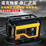 小型家用汽油发电机小油耗发电机组价格