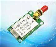 JZX863微功率数传模块|排队机433M无线模块|无线屏显|叫号机|灯控