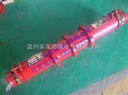 LBG6-400/6-LBG6-400/6矿用隔爆型高压电缆连接器