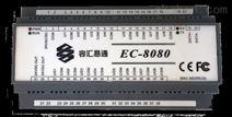 BACnet多协议可编程控制器DDC控制器