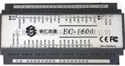 BACnet输入模块【EC-1600容汇易通】用于中央空调系统中