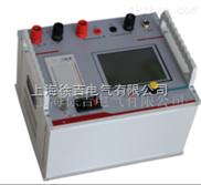 MS-506 发电机转子阻抗测试仪厂家