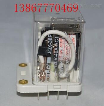 jqx38f/220v大功率继电器