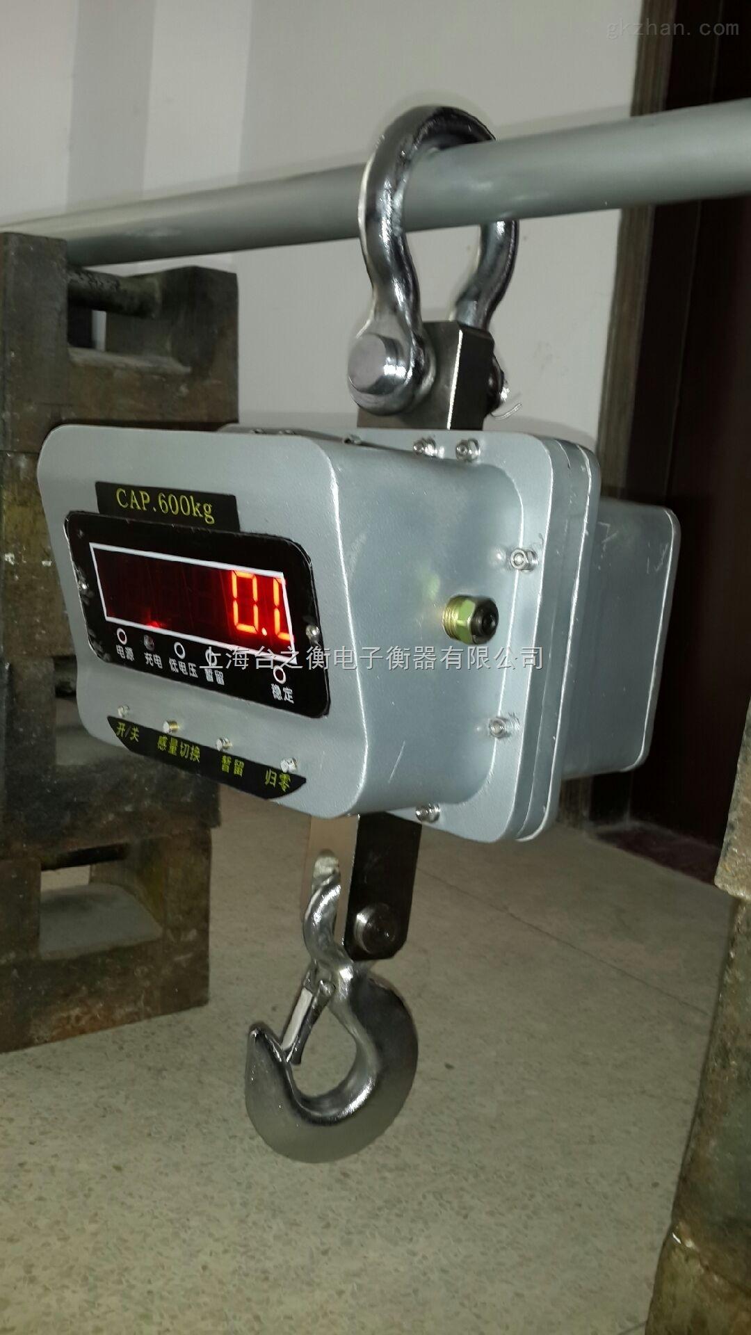 防爆衡器(天平、吊秤)