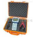 XDX-200Z 智能蓄电池测试仪(内阻仪)厂家