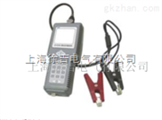XD-200QZ启动蓄电池测试仪厂家