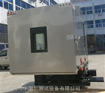 温度湿度三综合振动试验台