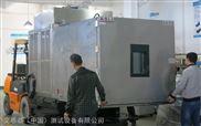 沈陽電磁式高頻振動試驗機