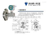 川仪PDS压力变送器全新原装正品厂家直销品质保证