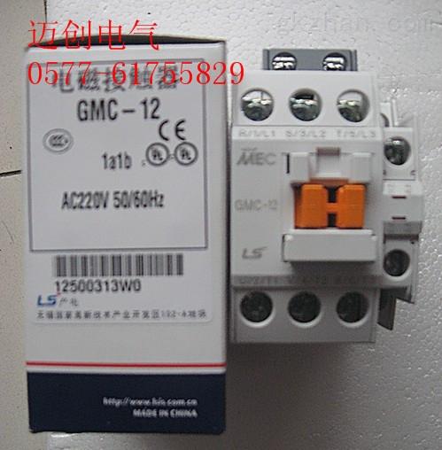 gmc-12交流接触器