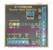 电子式伺服控制器 型号:HL290-DZ10