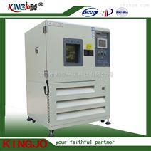 高低温湿热交变箱,恒温恒湿交变箱(广东、福建、湖南)