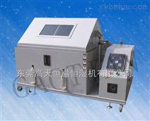 大型盐雾试验箱/大型盐雾机