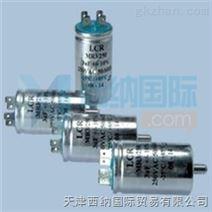 西纳高压电容之LCR高压电容