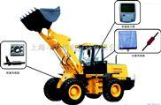装载机电子秤-销售铲车电子秤【装载机称重系统】