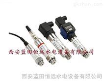 二线制压力变送器PTS11-27-T21螺纹接口