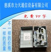 48芯72芯96芯抱杆式光缆分纤箱 详细资料 施工说明