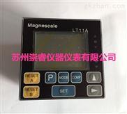 日本索尼Magnescale数显表LT11A-201