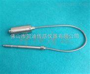 HDP131-高温熔体压力传感器/高温熔体压力变送器