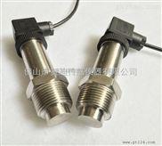 HDP703-无腔压力变送器/啤酒卫生型压力变送器