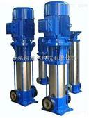立式多级离心泵 型号:50GDL 18-15X8