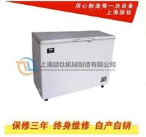 低温试验箱规格