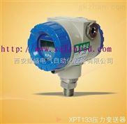 MPM482型-仪器/绿盛电气数字显示压力变送器