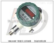 HDK104BP-佛山智能数字压力控制器