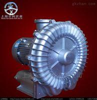 防爆涡旋风机