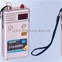 甲烷检测报警仪