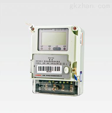 ddzy566z型单相电表结构图