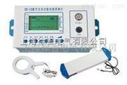 CD-12数字式多功能电缆探测仪厂家