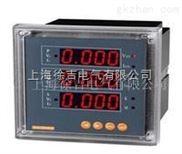 智能网络电力仪表LDX-ZWT-WT-96C1A厂家