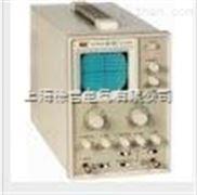 单踪示波器LDX-SZ-ST16A厂家