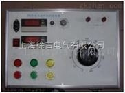 过电压保护器测试仪新款LDX-G-DG-YC-50/厂家