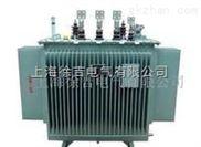 10KV级D9油浸式变压器厂家