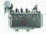 10KVSZ9有载调压油浸式变压器厂家
