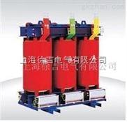 SC(B)10三相树脂绝缘干式变压器厂家