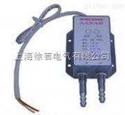 风压变送器新款LDX-RD-DFY厂家