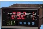 溫濕度控制器新款LDX-BJ-DWS-K2廠家