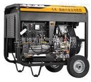 小型风冷柴油发电机组厂家