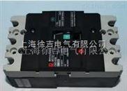 CM3系列塑壳断路器厂家