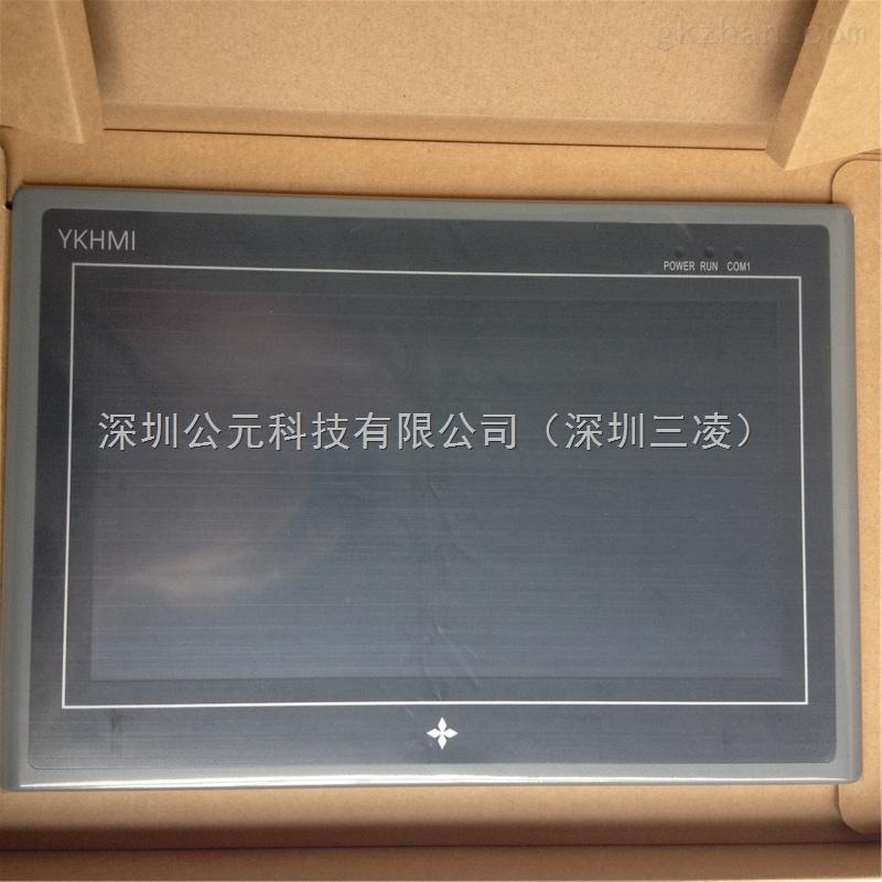 优控4.3 5 7 10寸 彩色PLC触摸屏 工业人机界面 代替威纶台达三菱