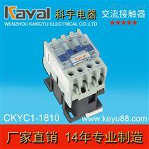 防尘型交流接触器LC1-D18