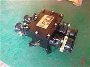 直销100A、4G矿用低压接线盒