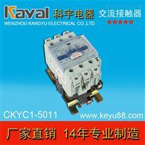 防尘型交流接触器LC1-D50