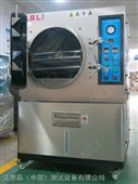 镍氢电池PCT高压寿命试验机