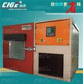 二手小型台式高低温测试机
