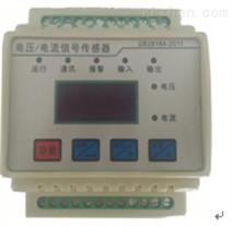 TH-TP3311三相三线电压(电流)传感器西安威森电气销售供应
