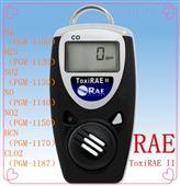 华瑞便携式PGM-1100氧气含量检测仪、O2分析仪
